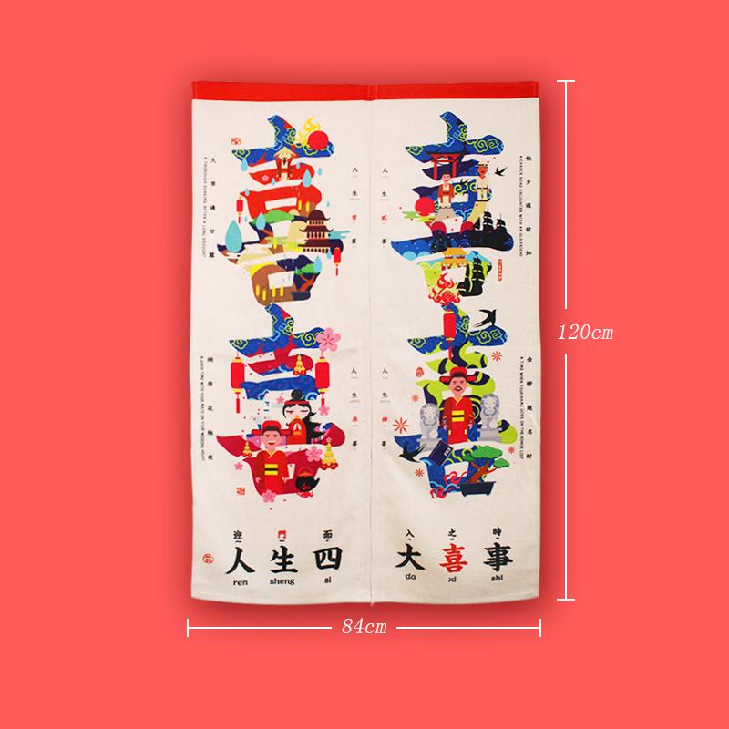초밥 布艺 문발 반 커튼 사계절 가정용 중국 바람이 한일 요리 칸막이 커튼 화장실 장식