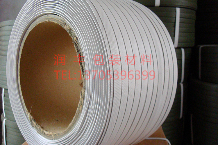 Polypropylene packing machine for white belt strapping machine PP packaging belt manufacturers direct sales