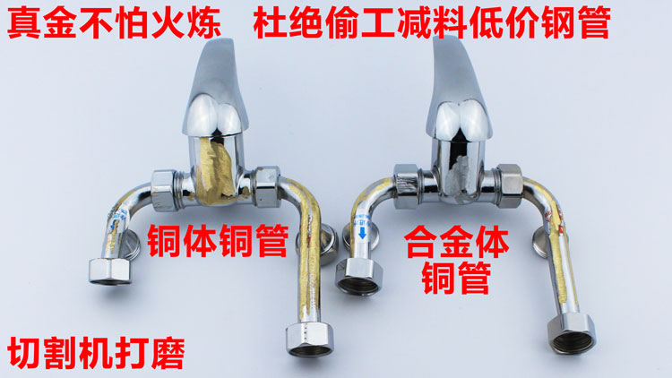 Copper electric water heater mixing valve installed switch shower faucet accessories mixed hot and cold water