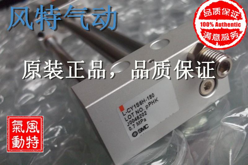 [oprindelige] japan smc rodless cylinder CY1S40-100/200/300/400/500 lager