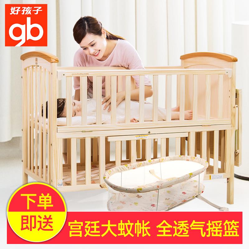 GB καλά παιδιά μωρό κρεβάτι ξύλο πολυλειτουργική χωρίς μπογιά το λίκνο της ββ το παιχνίδι των νεογέννητων παιδιών πτυσσόμενο κρεβάτι, κρεβάτι