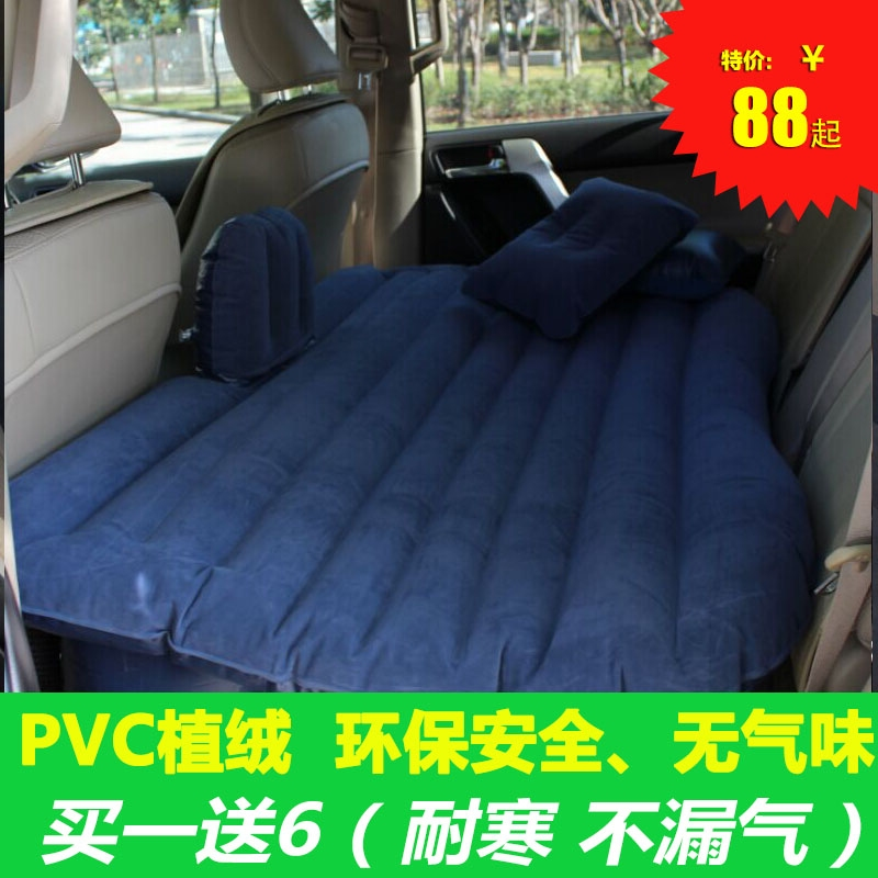 The new TOYOTA Camry car Reiz Carola inflatable mattress bed Highlander car driving shock special bed