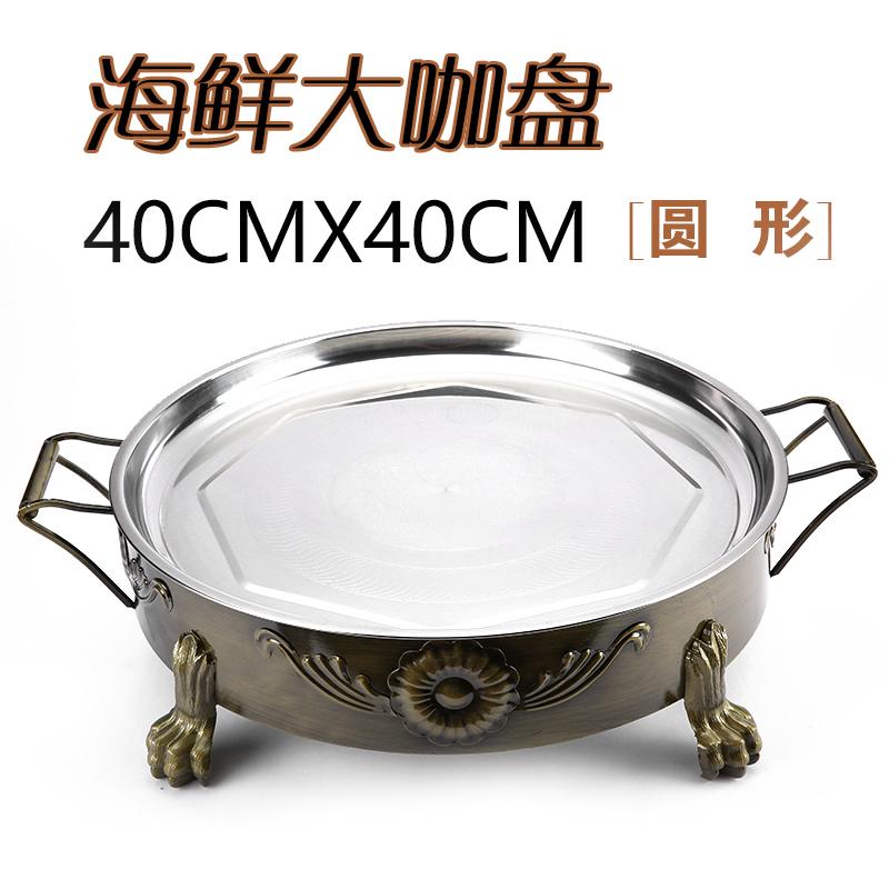 жареная рыба печь печь углерода ящик коммерческих рыбы горшок рыбы диск морепродукты большой кофе посуду бытовой уголь