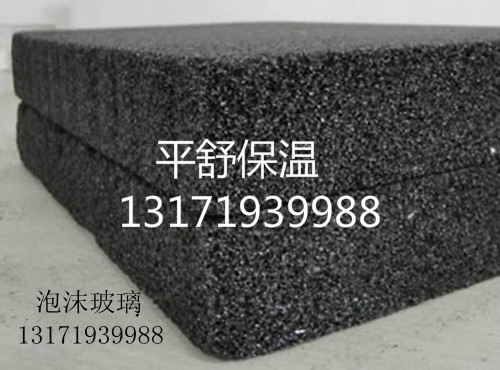 Cryogenic fireproof foam glass insulation board exterior wall roof insulation fireproof isolation belt of foam glass plate