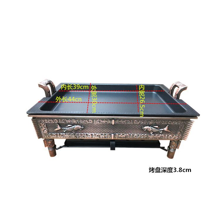 прямоугольный алюминиевых сплавов ретро не держаться утолщение Чжугэ печь печь Жареный древесный уголь углерода на гриле рыба на гриле диск коммерческих
