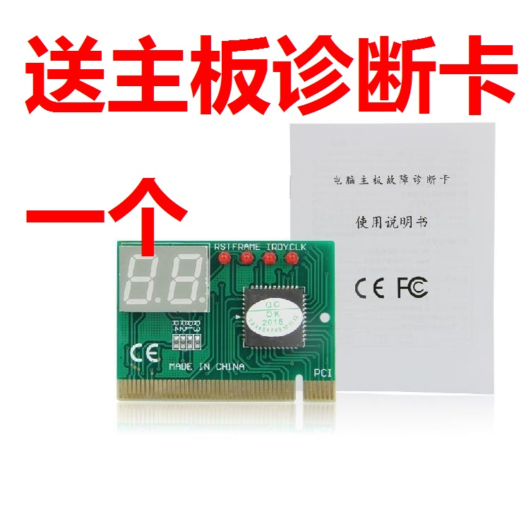 Computer power supply ATX testing maintenance tool testing instrument with key switch to the motherboard diagnostic card
