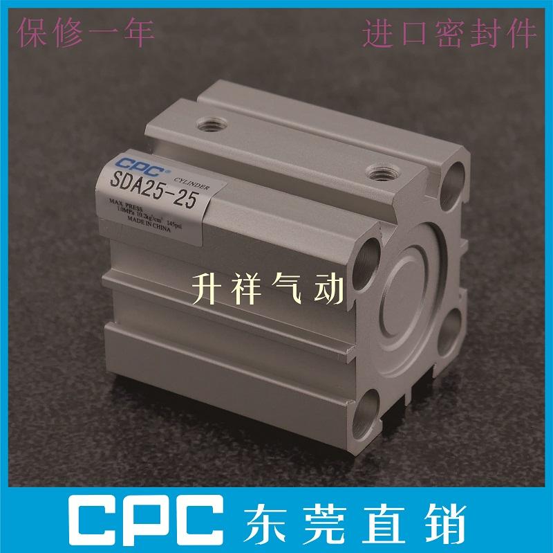 cpc 润佳 薄型 SDA25-5/10/15/20/25/30/35/40/45/50 válců,