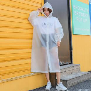 居家日用时尚雨衣外套男女加厚