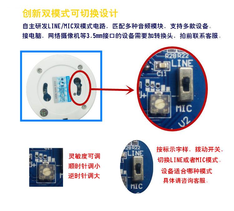 رصد خاص بيك وهو دوا تسجيل عالية الدقة حساسية عالية من الضوضاء المزدوج ميكروفون صوت الميكروفون