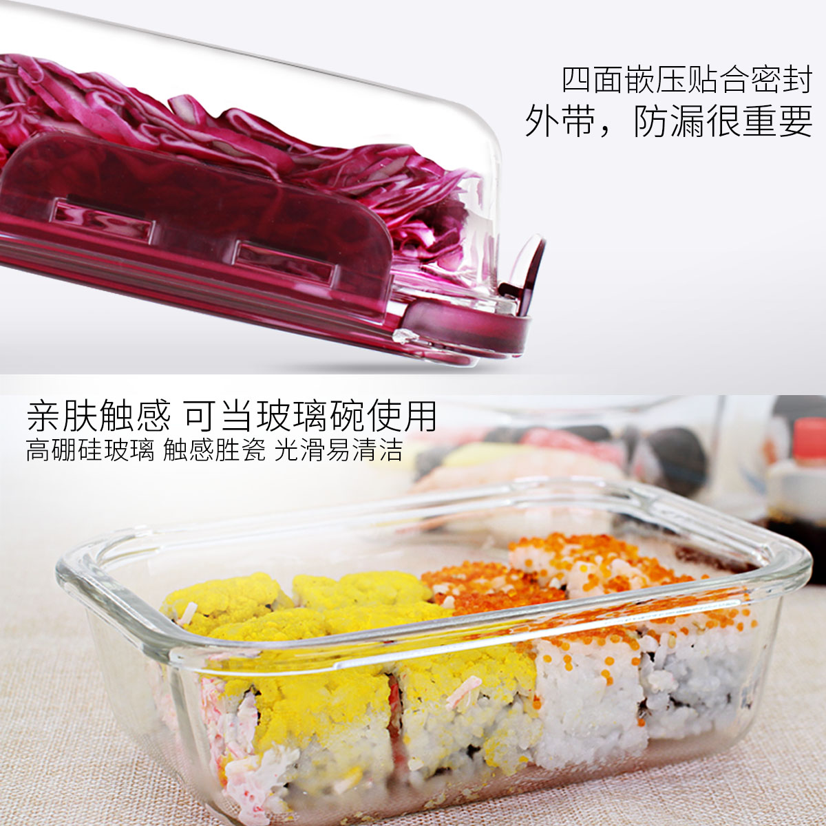 Special heating lunch box for microwave oven of office worker with rice preservation bowl and ceramic heat-resistant glass box