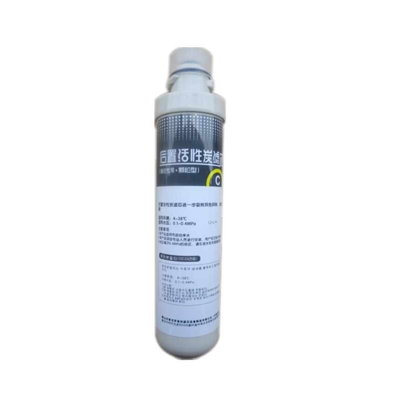 Beautiful water purifier MRO201-4/MRO202-4/MRO203-4/mru1591-50g rear filter element