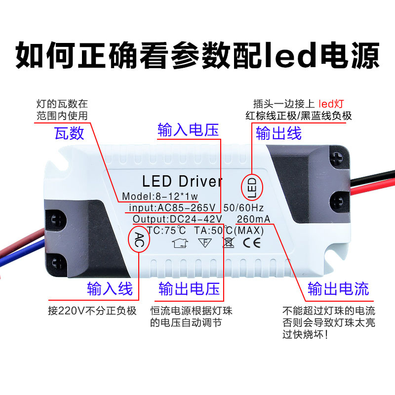 LED constant current supply ceiling ceiling lamp lamp lamp ballast transformer external power driven parts