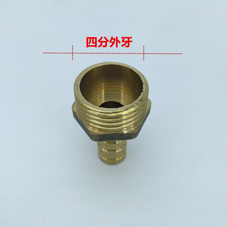 Household pure copper gas, gas, liquefied gas, water heater, intake nozzle connector, gas pipe inlet, extraoral fittings