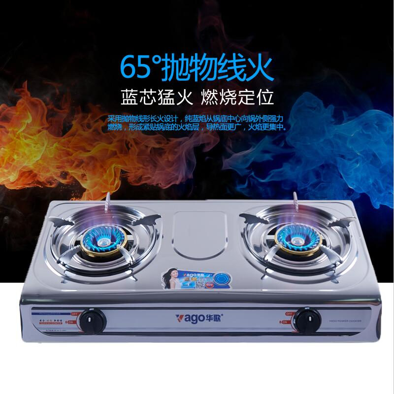 Household desk type non embroidered steel gas stove, double stove liquefied gas natural gas cooker, gas stove