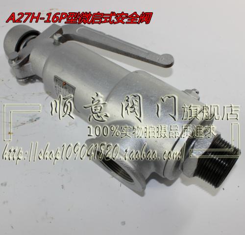 - A27WA27HA27Y-16P/10P304 rozsdamentes acél rugós DN15~DN80 típusú biztonsági szelep.