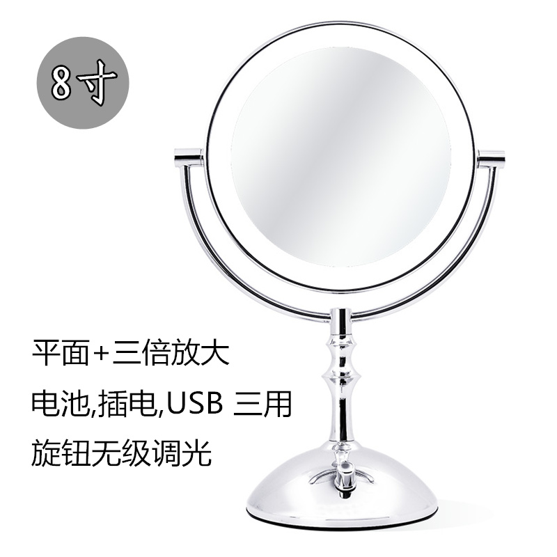 Cosmetic mirror with lamp desktop mirror European double magnification beauty mirror LED light mirror mirror size