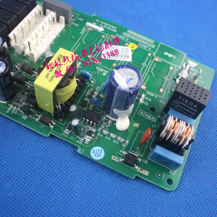GREE klimaanlage - Maschine FG10/D-N4 mainboard - board - computer GRZ4735-A5 innerhalb der ursprünglichen neUe