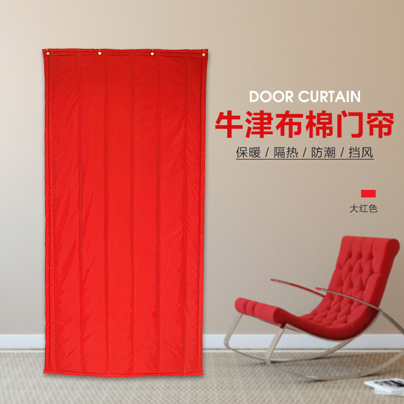The wind proof door curtain with insulation cotton household Baoding heat isolation curtain in winter wind proof warm thick insulation isolation block
