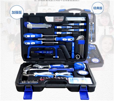 La combinazione di Vivere in una scatola Elettrica rivestiti di perforazione Multi - funzione di strumento di Hardware per la Lavorazione DEL LEGNO e di Acqua per uso domestico.