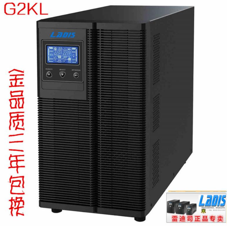 フランチェスコ-レディ司UPS不間断電源ホストG2KL2KVAオンライン式外付け72V直流1600W
