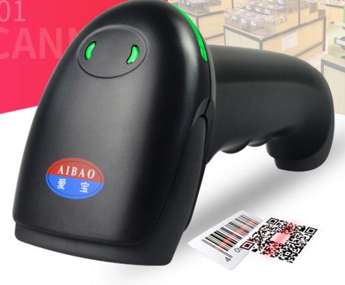 Multi function scan code scanning gun 10 WeChat supermarket cashier special barcode scan code wireless gun