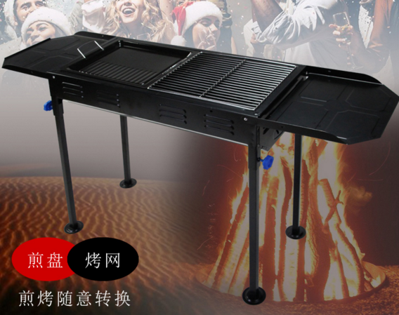 Es conveniente instalar grandes de acero inoxidable de humo de barbacoa auto comercial de purificación del asador de carbón.