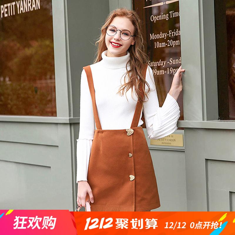 MG小象新款女装时尚裙子2017秋冬季chic吊带半身裙A字背带短裙
