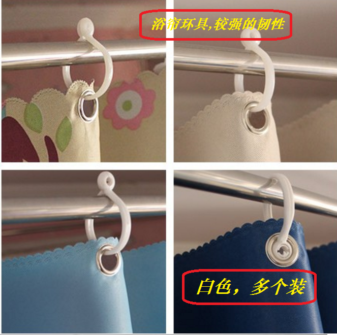 Plastic window curtain ring ring shower curtain accessories plastic ring balcony utility bed curtain curtain ring circular ring buckle buckle button