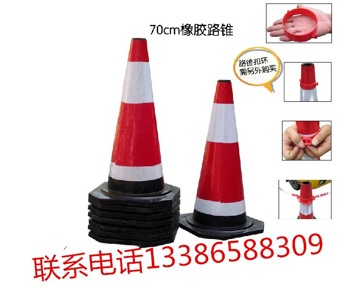 70 cm de caucho de conos de tráfico barricadas barriles de plástico cono de helado de cono cono el camino de caucho de 4 kg de tráfico
