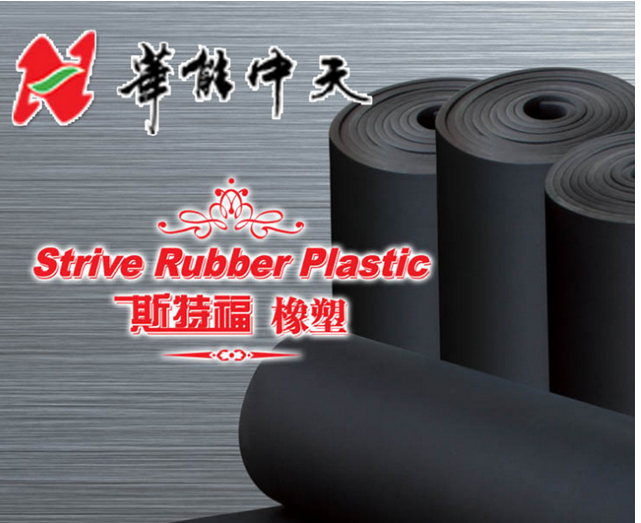 Stratford rubber insulation board * 1.5m * 15mm B1 16m air conditioning insulation materials insulation cotton