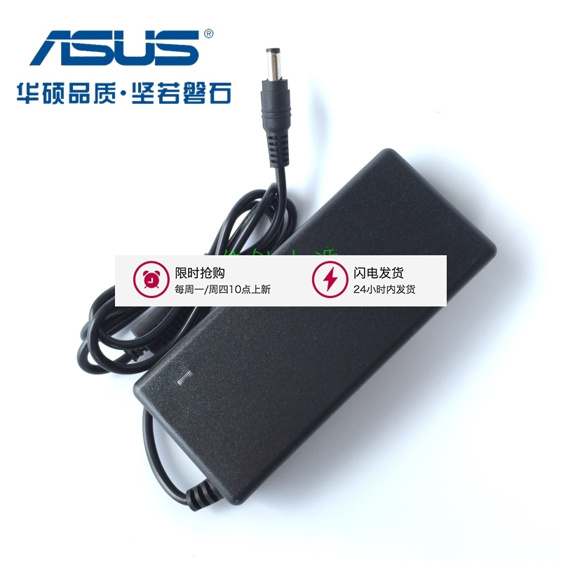 ASUS EXA0904YH19V4.74A notebook power adapter computer charging line