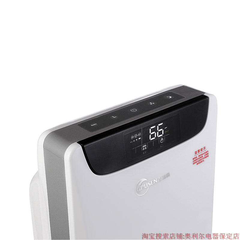 Kyrgyzstan psons German air purifier + Home + bedroom + +PM2.5+ haze indoor negative ion oxygen removing smoke