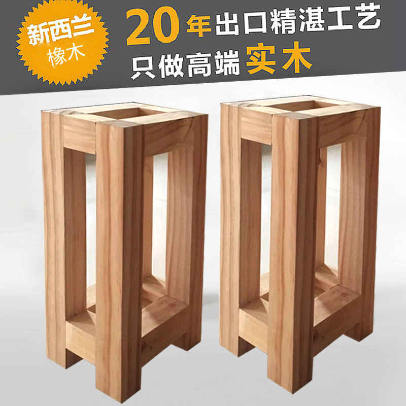 Imported solid wood sound box foot wooden floor sound frame small bookshelf box shelf surround brackets can be customized oak