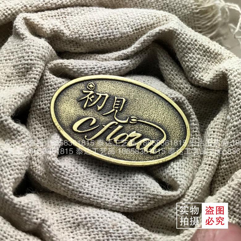 Caja de hierro marca logotipo personalizado floral de la placa de metal de bronce aluminio marca etiqueta marca de muebles de marca, etc.