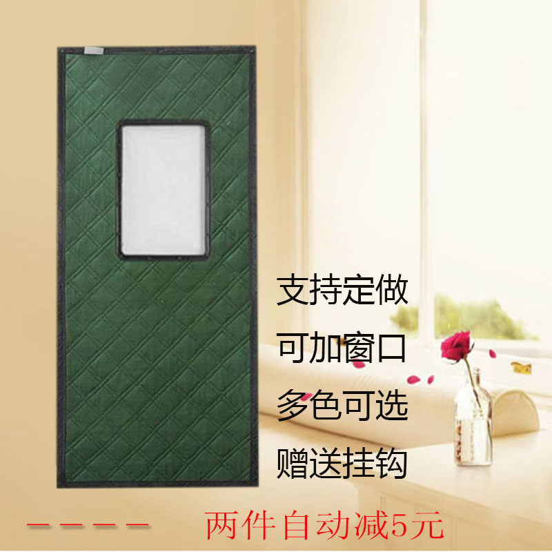 Thickening cotton curtain, new waterproof, windproof and cold proof, winter insulation, air conditioning insulation mail customized