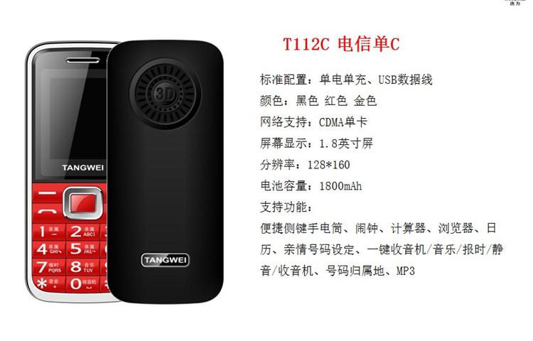 Tangwei T112 Telecom gamle mand mobiltelefon gammel maskine Større høj standby mobiltelefon gamle mand