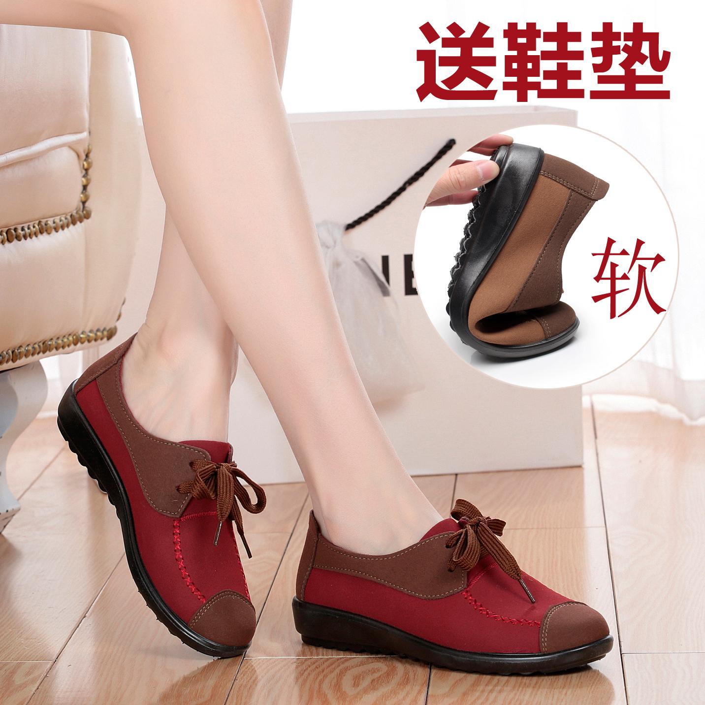 17秋季中老年女鞋老北京布鞋女鞋单鞋防滑软底妈妈鞋奶奶鞋老人鞋