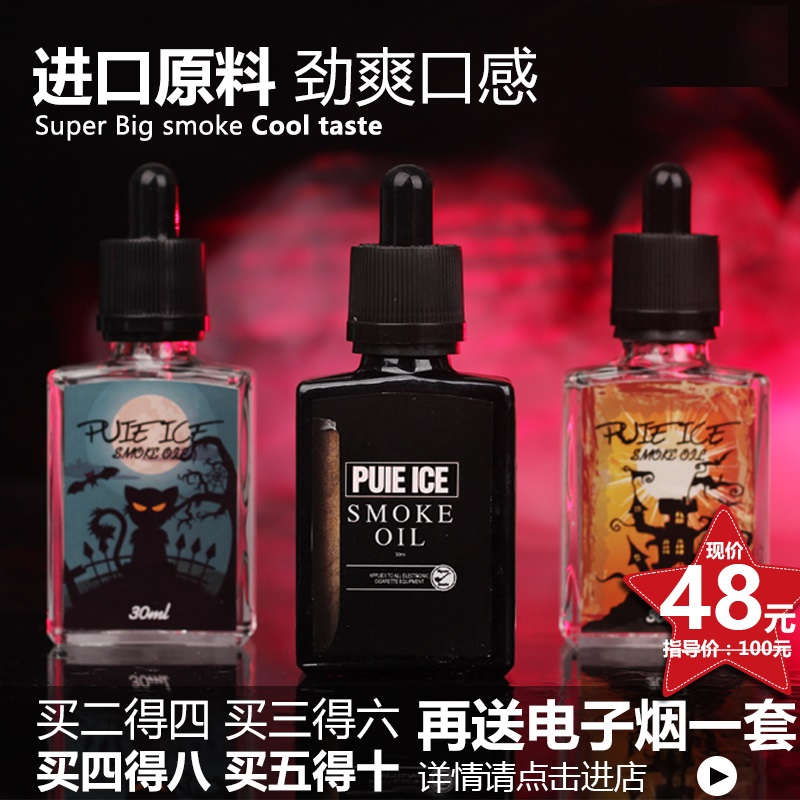 электронная сигарета большой дым Аутентичные импорт утка фруктовый пара сигарета 30ml пакет mail пара зверь