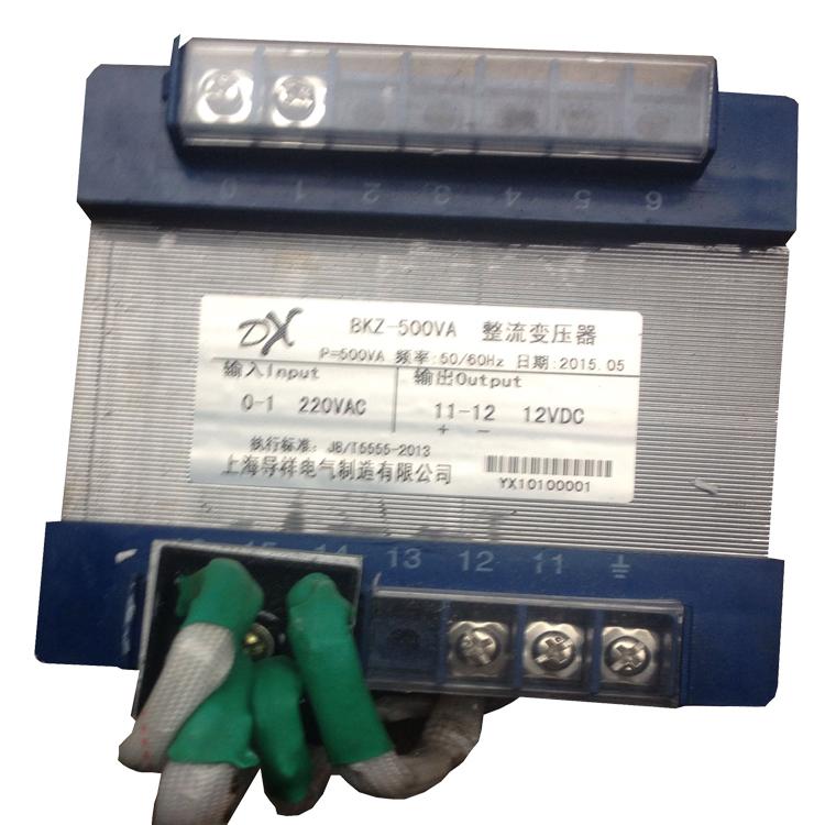 вашингтон помпа за преобразуване на променлив ток DC48V BKZ-300VA/300W220/380 поправяне на трансформатор