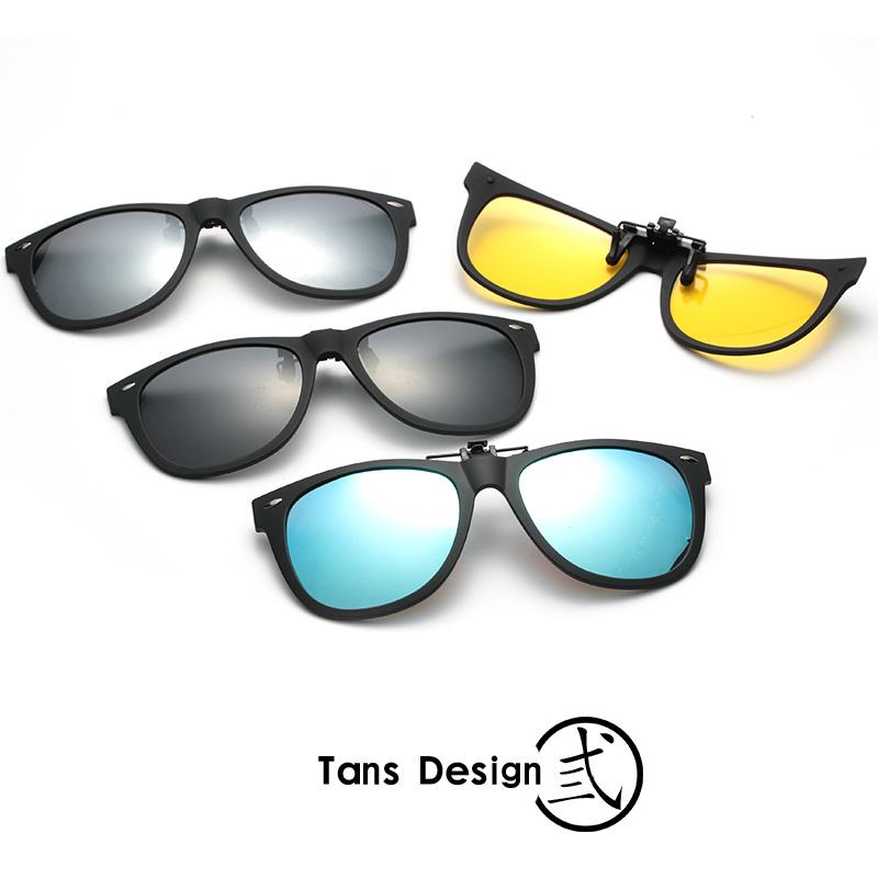 - okulary przeciwsłoneczne, przywódca zacisków, kierowca może się jazdy samochodem okulary w lustro.