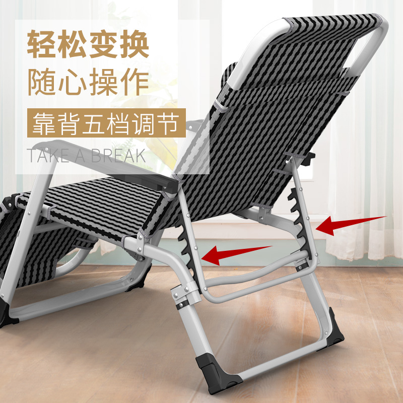 Folding bed single deck chair folding folding lunch office strengthening simple napping bed accompanying adult camp bed