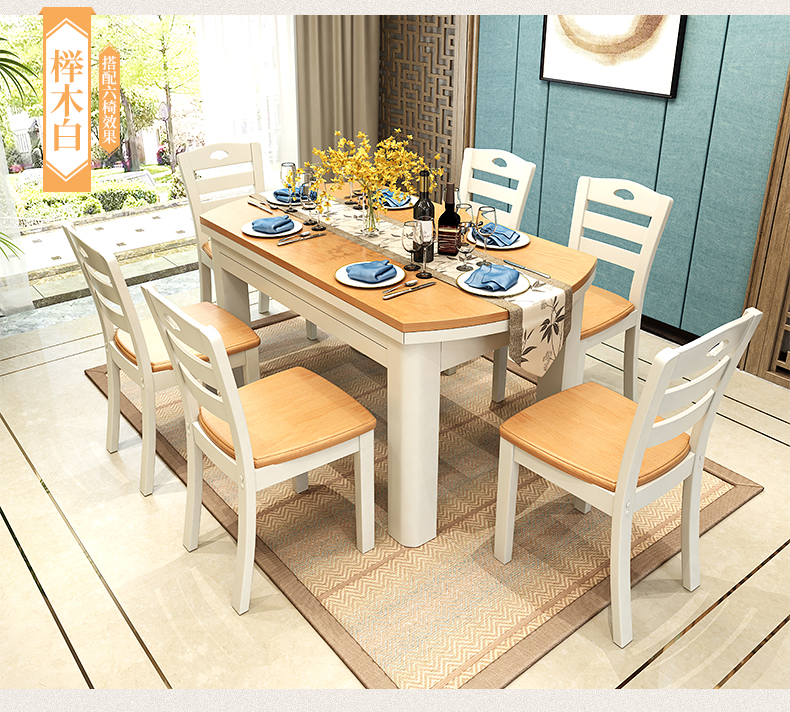 Solid wood table and chair combination, modern simple telescopic dual-purpose table, folding family dining table, small family dining table