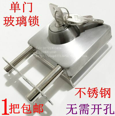 Glass door lock, central glass lock, double door free hole, high quality stainless steel glass lock, square lock, post mail