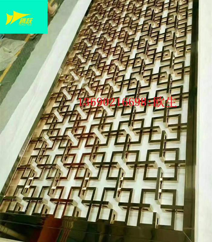 Excellent surface decoration, stainless steel living room, partition lattice screen, villa mirror screen, living room to map customization