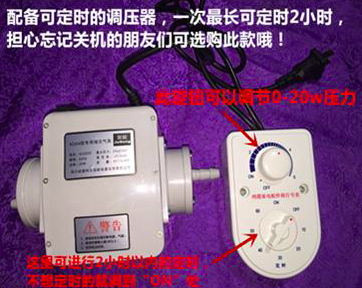 Aumentar a pressão Da Bomba de combustível por gás aquecedor de água com Bomba de pressão de turbo Da Casa de Bombas e gás natural