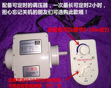 La bomba de gas metano el calentador de agua a gas presurizado de presión de la bomba de gas de uso doméstico, comercial de la bomba
