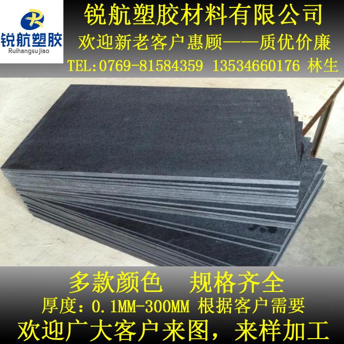 合成石輸入合成石板炭素繊維板黒合成石耐高温断熱板加工