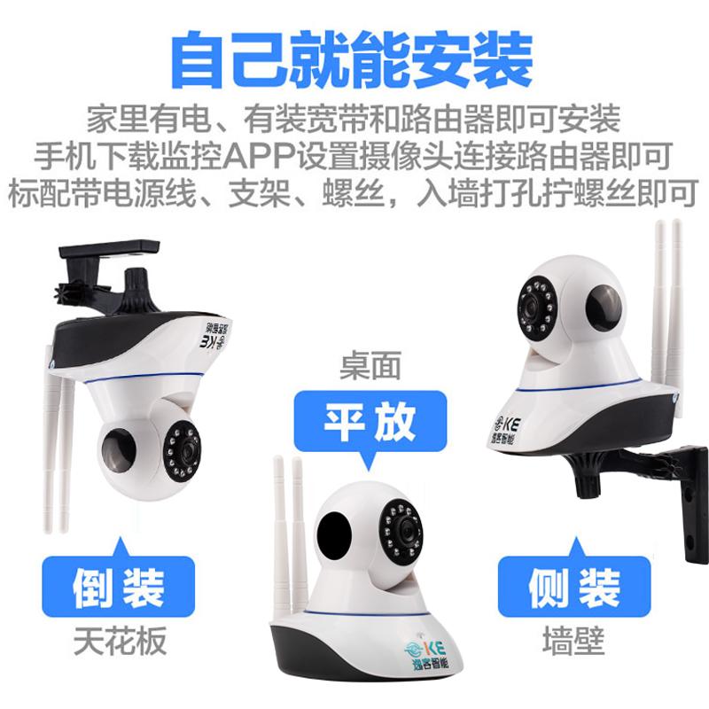 كاميرات المراقبة اللاسلكية واي فاي المنزلية 1080p [هد الرؤية الليلية مراقبة عن بعد شبكة الهاتف المحمول آلة واحدة