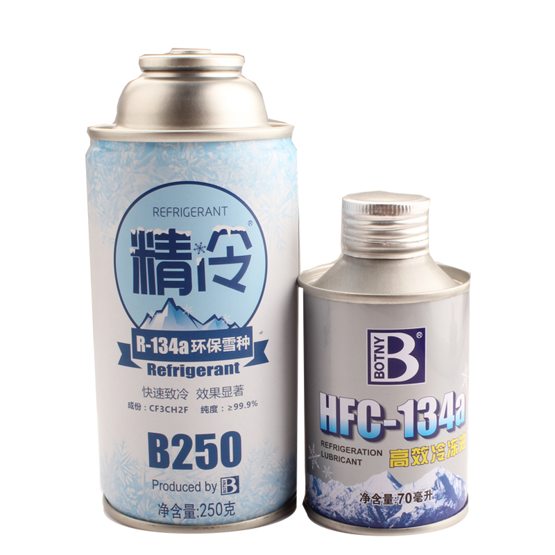 Automotive air conditioning fluorine refrigerant general environmental protection refrigerant R134a snow Freon pure water refrigeration liquid
