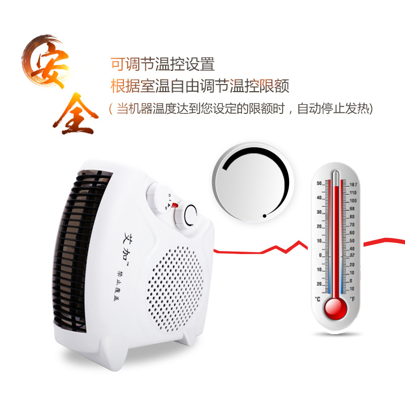 Winter heater, small standing horizontal electric heating, mini mini air conditioner, warm and cold dual-purpose office warming foot device